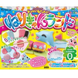 Bộ đồ chơi kẹo dẻo tạo hình ăn được nhật bản