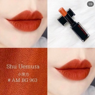 Kết quả hình ảnh cho shu uemura vỏ đen am bg 963