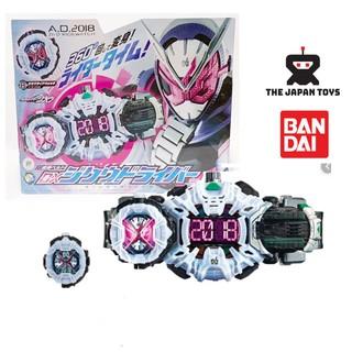 Đồ chơi DX Ziku Driver Kamen Rider Zio Chính hãng