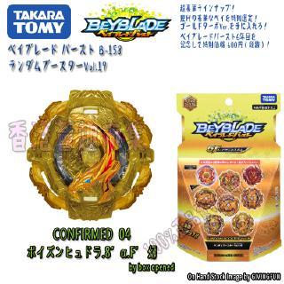Takara Tomy Beyblade Burst B-158 04 Poison Hydra 8'Angle Fusion' Gen