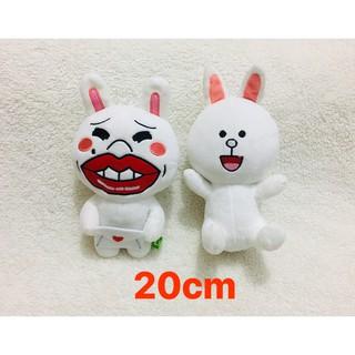 Gấu bông Thỏ Cony cosplay siêu hài