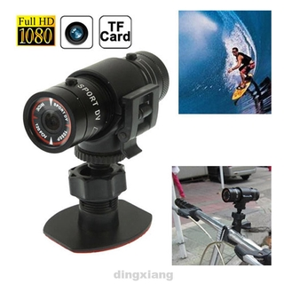 F9 Professional Waterproof Riding Outdoor Sports 3MP Loop Video Recording Bike Helmet Camera