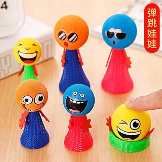 Cute Kids Creative Novelty Bouncing Expression Doll Toys DT179
