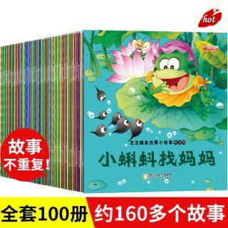 Bộ 100 Sách Vải Cho Bé Học Tập