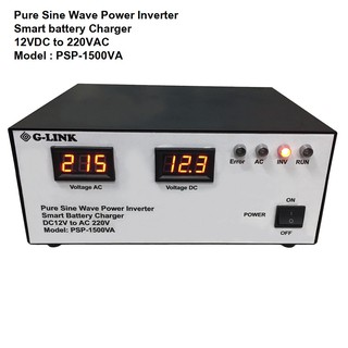Máy kích điện Sine chuẩn G-LINK PSP-1500VA thumbnail
