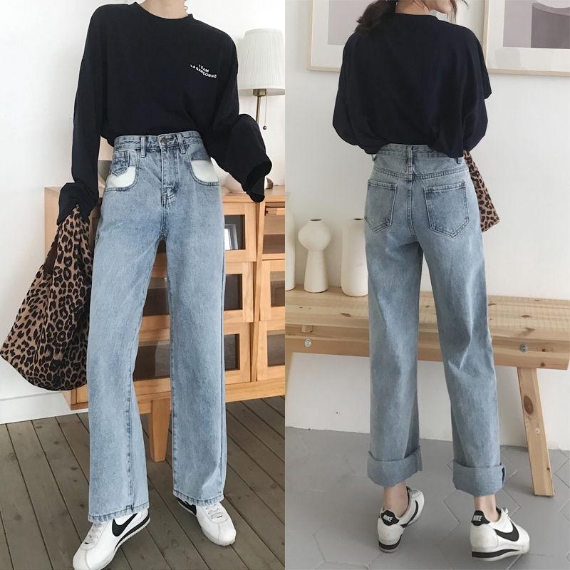 Quần jeans nữ ống rộng phong cách Hàn Quốc cá tính quần baggy