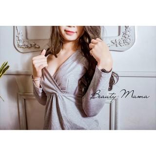 [SẢN PHẨM ĐỘC QUYỀN] Bộ mặc sau sinh cho con bú nhanh Beauty Mama