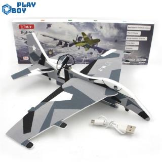 Rechargeable Electric Aircraft Model Glider Foam Powered Flying Plane Educational Toy with LED Light