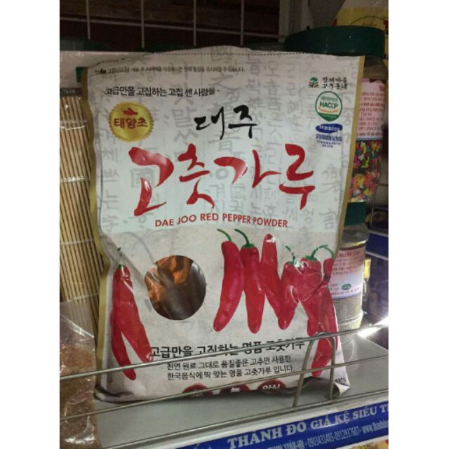 Lẻ Ớt bột Hàn quốc 100g