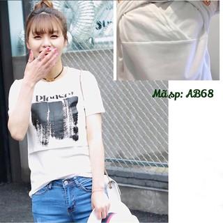 Áo phông bầu và cho con bú thiết kế form rộng rãi AB68 thumbnail