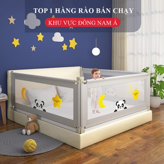 Thanh chắn giường thumbnail