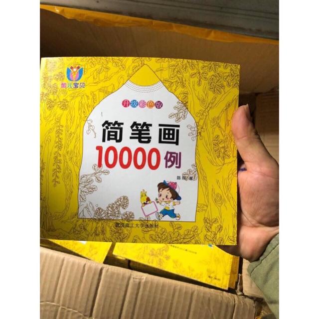 COMBO 15 SÁCH 10000 HÌNH