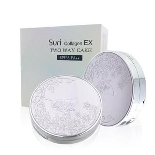 Phấn trang điểm collagen bảo vệ da chống nắng Suri Collagen Ex two Way Cake thumbnail