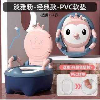 Bồn vệ sinh cho trẻ em nhà vệ sinh cho bé trai bé gái trẻ em bé dành riêng cho trẻ mới biết đi thumbnail