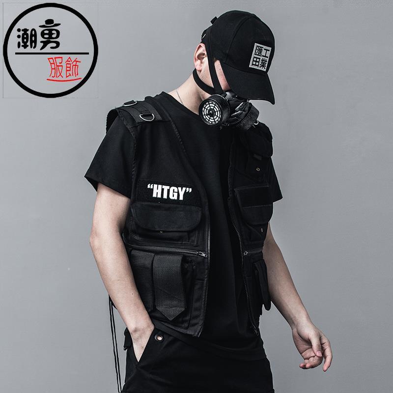 Áo Khoác Sát Nách Phong Cách Hip Hop Cho Nam