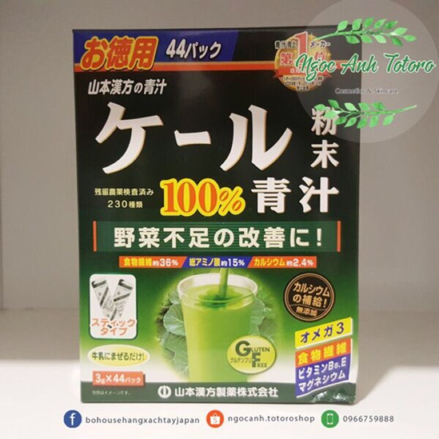 [Order] Bột Cải Xoăn Kale Nhật Bản - 2474526 , 850013677 , 322_850013677 , 350000 , Order-Bot-Cai-Xoan-Kale-Nhat-Ban-322_850013677 , shopee.vn , [Order] Bột Cải Xoăn Kale Nhật Bản