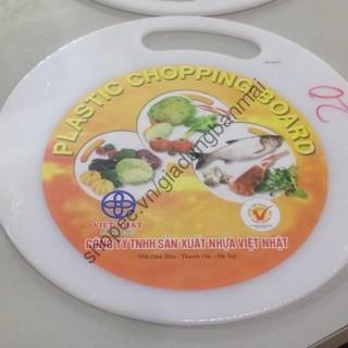 [GIẢM GIÁ] Thớt nhựa tròn Việt Nhật đường kính 24cm, sản phẩm an toàn tiện lợi đảm bảo vệ sinh cho mọi gia đình Việt - 15041308 , 2012815095 , 322_2012815095 , 50000 , GIAM-GIA-Thot-nhua-tron-Viet-Nhat-duong-kinh-24cm-san-pham-an-toan-tien-loi-dam-bao-ve-sinh-cho-moi-gia-dinh-Viet-322_2012815095 , shopee.vn , [GIẢM GIÁ] Thớt nhựa tròn Việt Nhật đường kính 24cm, sản p