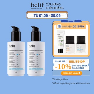 Combo 2 Tinh dầu cấp nước Belif Hungarian Water Essence 75ml thumbnail