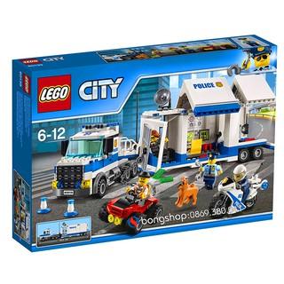 Lego Ninjago Cities LELE Siêu Cảnh Sát / 398 Chi Tiết.