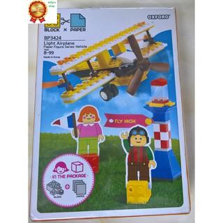 Đồ chơi lắp ráp xếp hình máy bay Light Airplane chính hãng Oxford tại Hàn Quốc