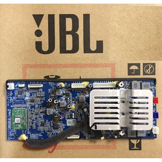bo mạch chủ jbl boombox