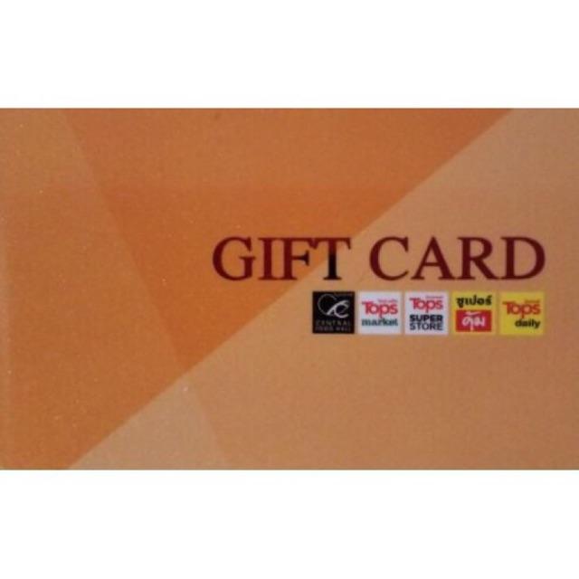 บัตรของขวัญทอปส์ 5000 บาท
