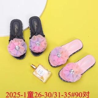 [Mã TE Bông hoa - freeship] Dép lê quai ngang thời trang cho bé gái thumbnail