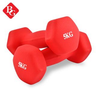 BG - Bộ tạ 5KG, 2 tạ tay (Tổng 10 kg) cao cấp lõi thép đặc bọc cao su nhám thái lan RED tập Gym mới 2021 thumbnail