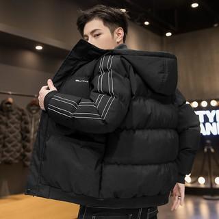 Áo Khoác Phao Cotton Dày Dặn Dáng Ôm Thời Trang Mùa Đông Hàn Quốc Mới 2020 Cho Nam