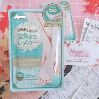(SALE) Mặt nạ ủ chân giúp khử mùi hôi, mềm da chân, dưỡng ẩm cho da chân Foot Mask Pack Nội địa Nhật Bản thumbnail