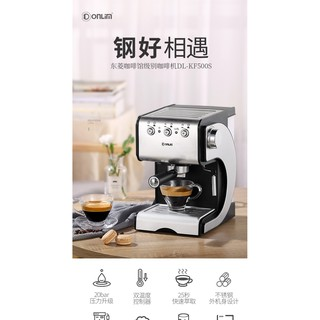 máy pha cafe Dongling máy pha đồ uống tự động bán thương mại