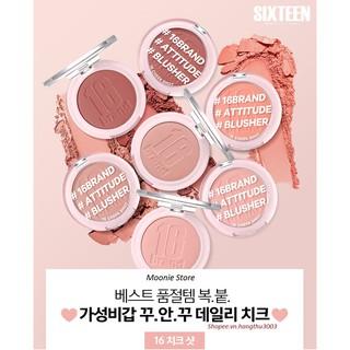 [HOT] Phấn Má Hồng Dạng Nén Xinh Xắn 16 Brand Cheek Shot thumbnail