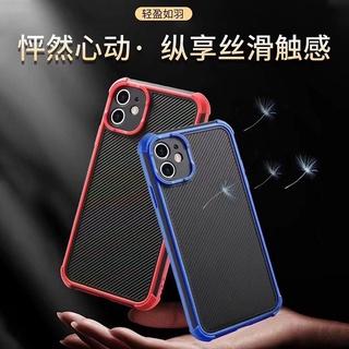 Ốp Điện Thoại Mềm Chống Sốc Chống Trượt Chống Sốc Cho iPhone 11 Pro MAX 6 6s 7 8 Plus XR X XS MAX SE 2020