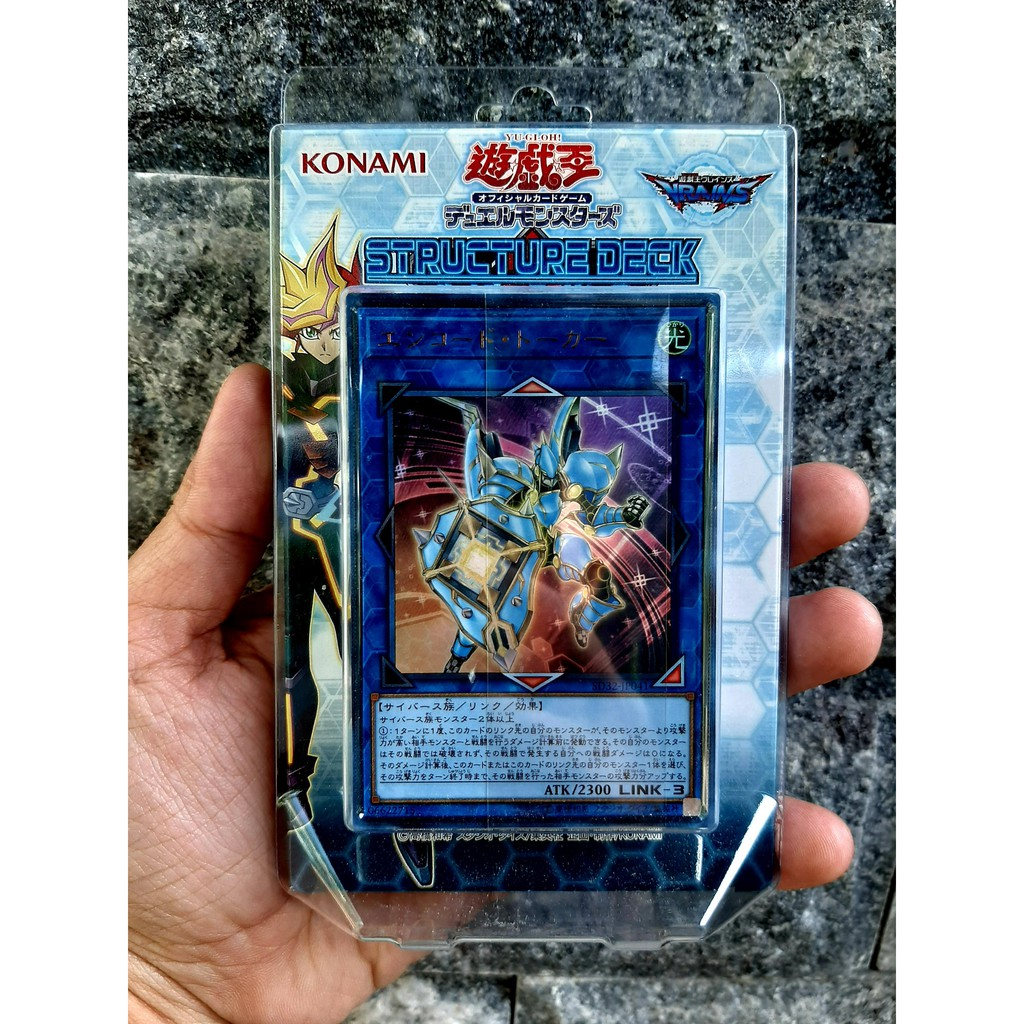 HỘP THẺ BÀI YUGIOH Duel Monsters Structure Deck Cyber-links