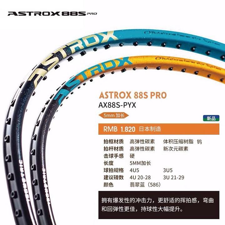 Vợt Cầu Lông Yonex Astrox 88D Pro 2021 - Chính Hãng