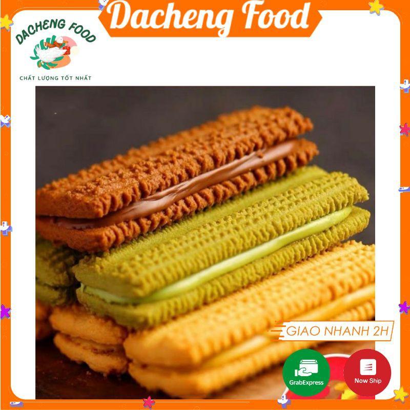 Bánh Quy Xốp Kẹp Kem MAGREE 6 Vị ❤️FREESHIP❤️ Bánh Quy Đài Loan Ăn Vặt Đài Loan | Dacheng Food