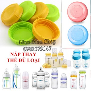 (Đủ size) Nắp bình sữa, nắp bình trữ sữa nhựa an toàn BPA free - vui lòng đọc hướng dẫn chọn nắp thumbnail
