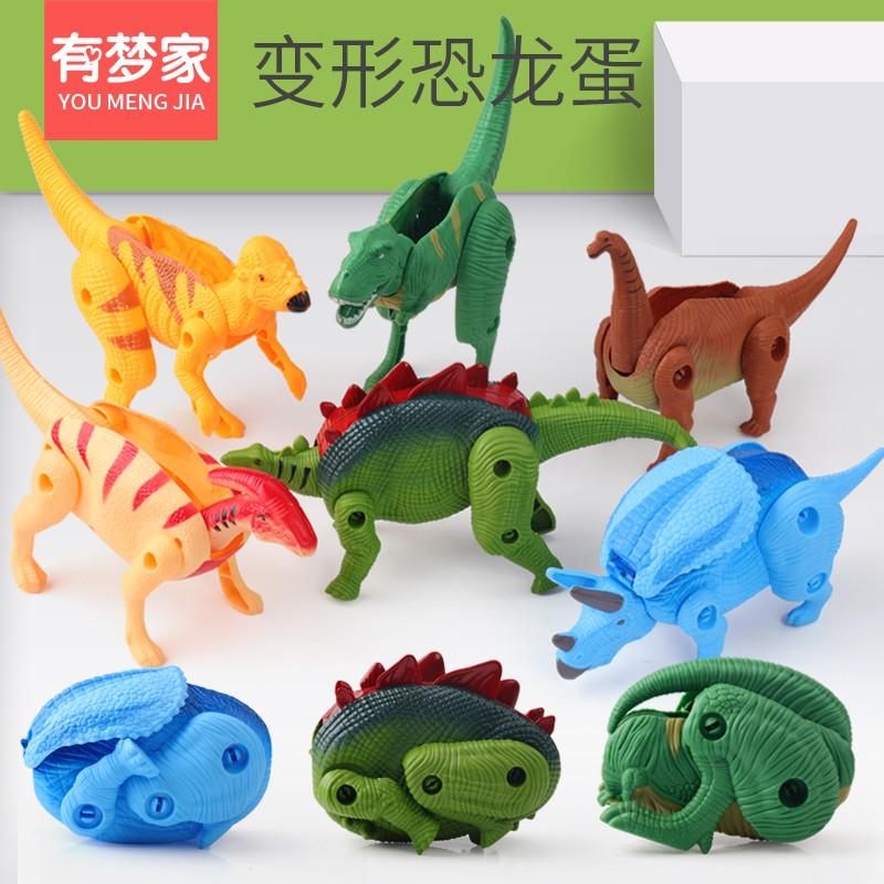 Đồ chơi trứng khủng long biến hình độc đáo cho bé