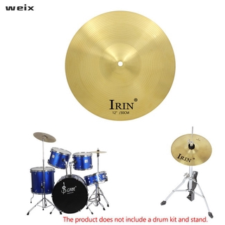 🔥【In stock】🔥FPX IRIN 8/12/14 Inch Brass Alloy Crash Ride Hi-Hat Cymbal