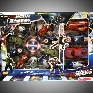 Hộp ô tô siêu anh hùng Ms 00107001