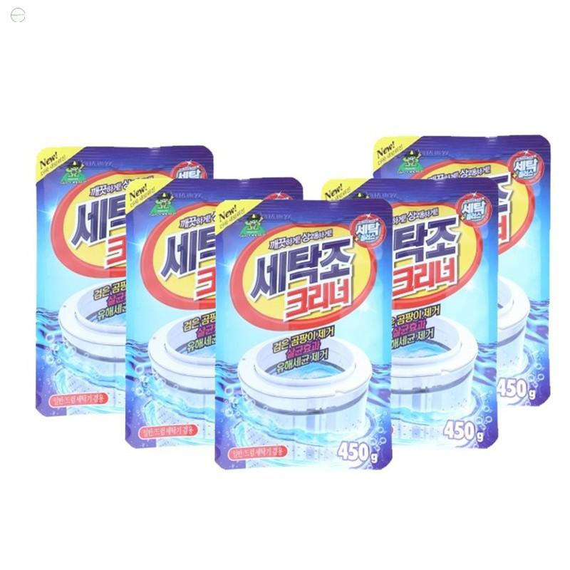 Combo 5 gói bột tẩy vệ sinh lồng máy giặt 450g cao cấp HÀNG MỚI