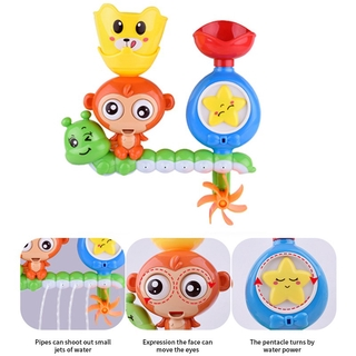 LT02-Baby Bath Toys, Classic Shower, Baby Monkey, Starfish Animal Watering Toys, Educational Swimming Games, Shower, Bathroom