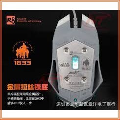 (SHOP UY TÍN) CHUỘT MÁY TÍNH CHUYÊN GAME R8 1633 LED