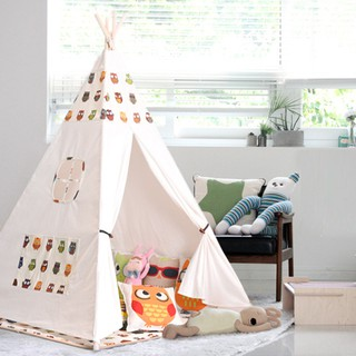 ✯apoint✯Indian Teepee Tent