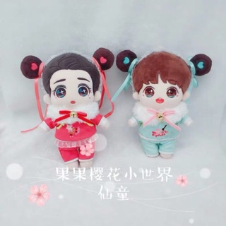 Sêt Trung Hoa doll 20cm