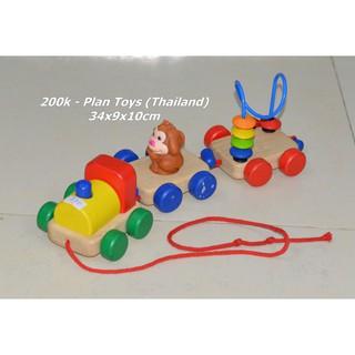Hàng cũ – ĐỒ CHƠI GỖ – Đoàn tàu gỗ kéo dây 200 Plan Toys Thailand