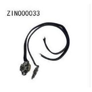 ESC Hubsan Zino H117s