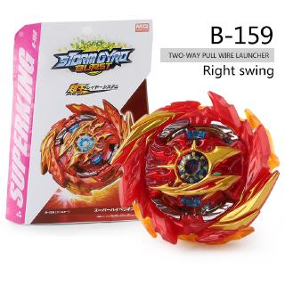 (TK)B159 BEYBLADE BURST GT SuperKing Booster B-159 Super Hyperion.Xc 1A Gyro Toy gift for Boys