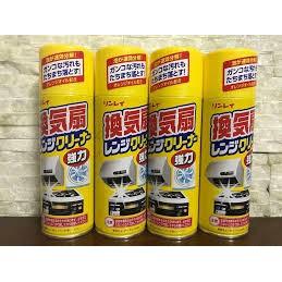 Xịt khử mảng bám dầu mỡ 330ml - Nhật bản - 14069143 , 2211407075 , 322_2211407075 , 120000 , Xit-khu-mang-bam-dau-mo-330ml-Nhat-ban-322_2211407075 , shopee.vn , Xịt khử mảng bám dầu mỡ 330ml - Nhật bản