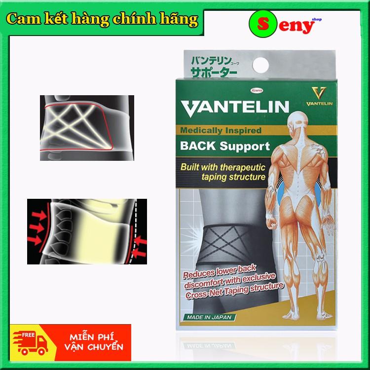 Đai Lưng Cột Sống VANTELIN, Hỗ Trợ Giảm Đau Lưng, giúp Cố định Cột sống, người thoái hóa cột sống
